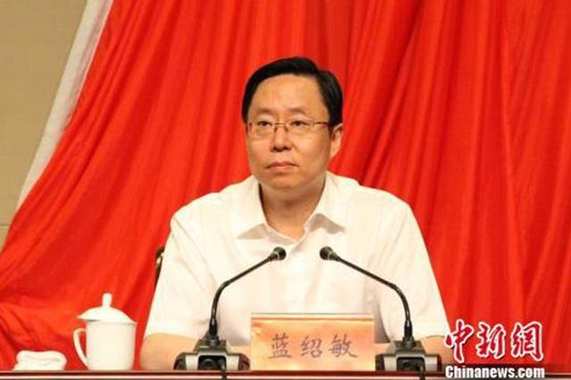 蓝绍敏履新南京市市长 曾先后主政两座江苏最年轻地市
