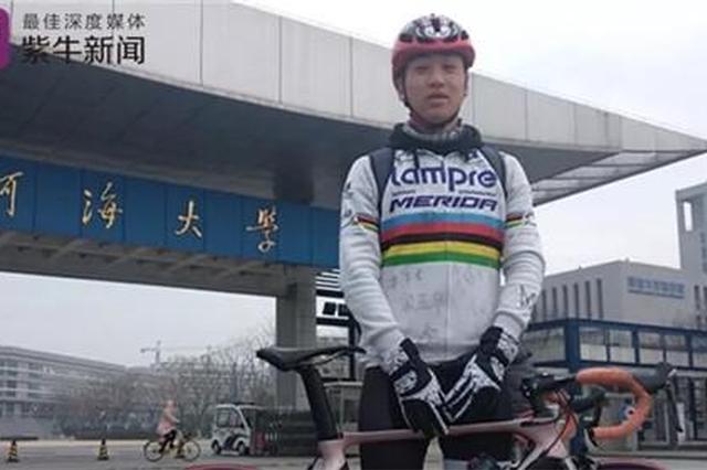 南京一男孩骑行1500公里回陕西老家 回家还有啥酷模式