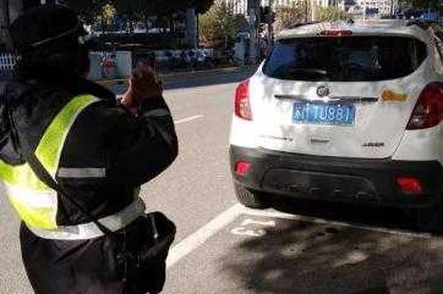 南京开展道路客运专项整治 违法将按照上限处罚