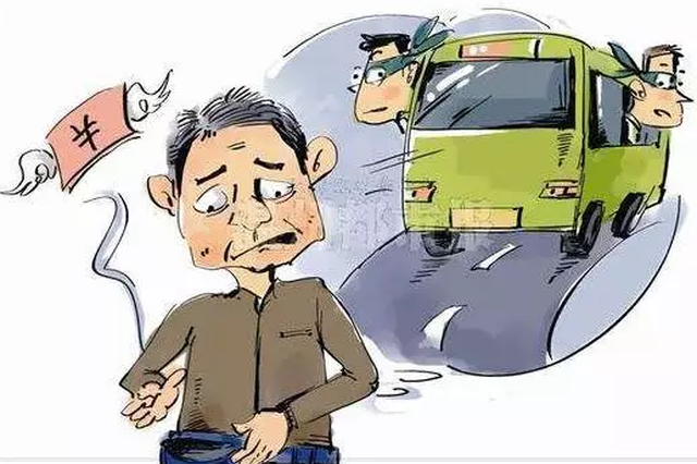 扬州老汉骑车被碰瓷现金被偷 两嫌疑人专挑老人下手