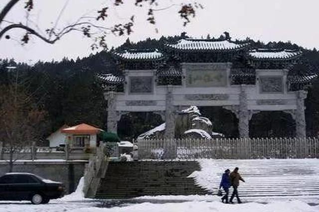 徐州一孕妇雪天摔倒流产 将面临无期徒刑
