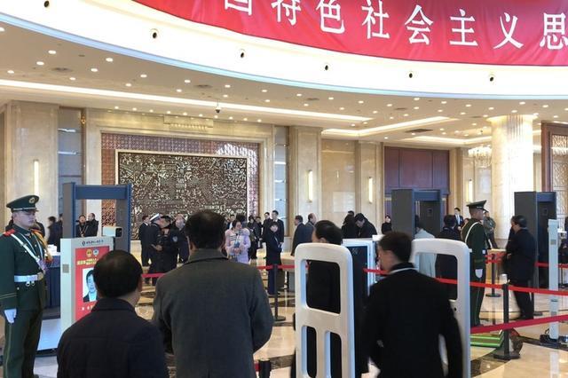 中国人民政治协商会议江苏省第十二届委员会委员名单
