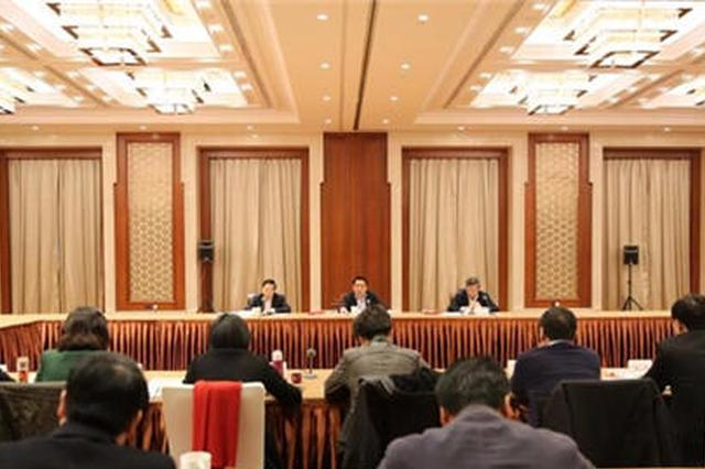 """江苏推出民生""""新保单"""":农村低保最低标准430元/月"""