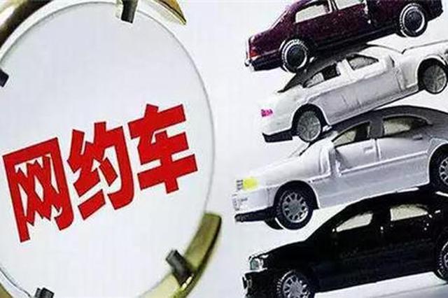 网约车送客路上撞死人 法院却判司机和专车平台不用赔