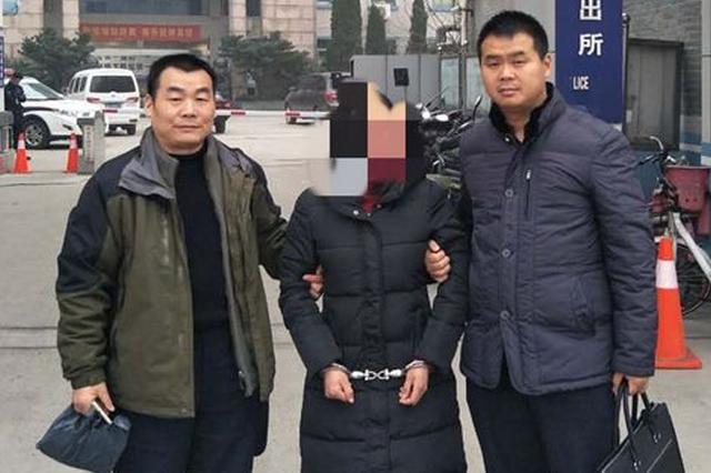 """女子骗婚重婚赚了3万彩礼钱 忘记""""逃犯""""身份露马脚被抓"""