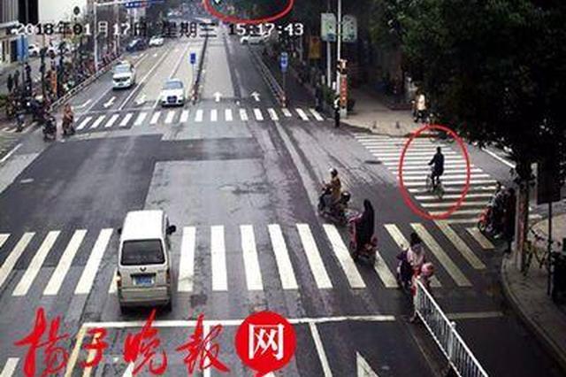 丹阳一男子醉酒骑自行车被处罚