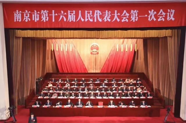 代市长蓝绍敏:今年要为南京人办35件实事