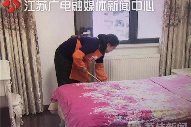 """春节临近 家政工成""""香饽饽""""服务价格普遍上涨"""