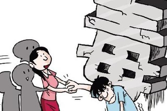 江苏省实现 解除强制隔离戒毒人员后续照管全覆盖