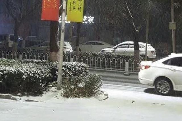 本周江苏有两场强降雪 最强降雪时段24日到25日