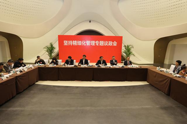 南京将精细化整治400条背街小巷和192个老旧小区