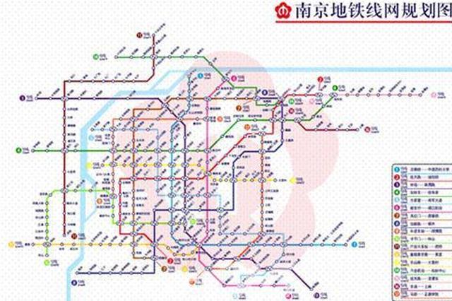 南京最新地铁建设计划 5条线续建多条线开建