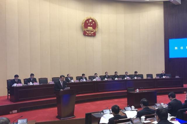 郭元强被提请任命江苏省副省长