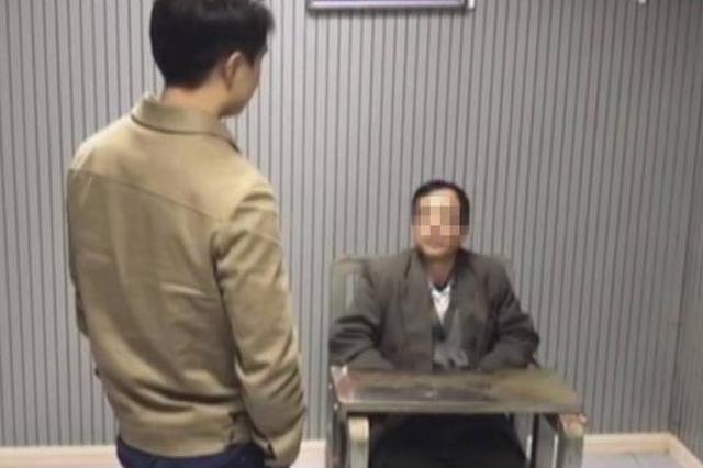 """4名""""钱宝网""""集资参与人因扰乱公共秩序被刑拘"""