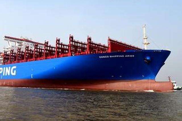 长江航运史上尺度最大船舶出江 2万标箱集装箱船踏上新航程
