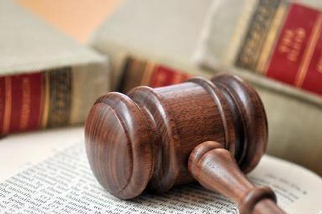 离婚三年后被起诉 要替前夫分担20万债务