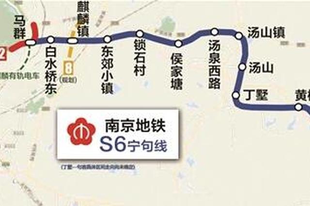 今年南京同时建9条地铁 新开建宁句城际等4条地铁