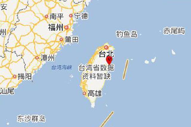 南京在花莲16个团353名游客均平安 旅行社赴台游调整行程