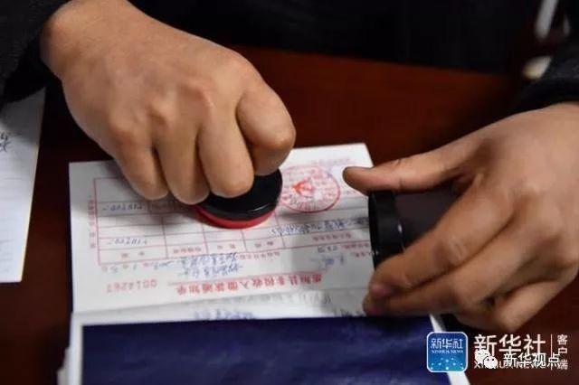 黑龙江省监察委挂牌10天打落厅官 各地监察委如何开局?