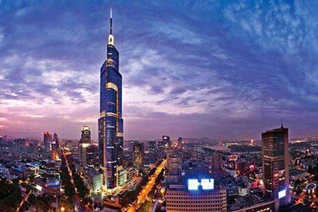 构建创新名城南京再发力 发布45个配套文件 绘60多张流程图