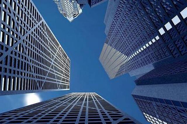 """楼市调控政策有啥""""硬招"""" 住建部:调控目标不动摇"""
