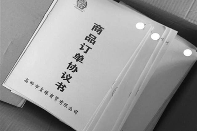 扬州非法吸收存款案:价值4.5万元的酒仅值5000元