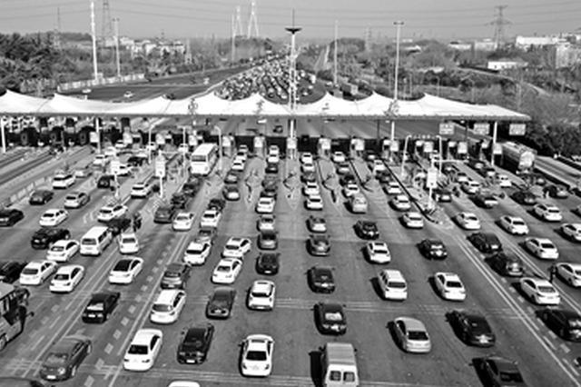 南京今日迎返乡自驾高峰 记得规避这几种交通违法