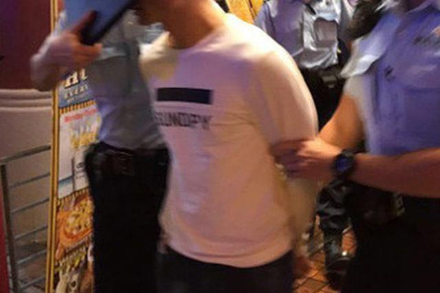 江苏出台扫黑除恶41条意见 涉黑案审查起诉不超20天