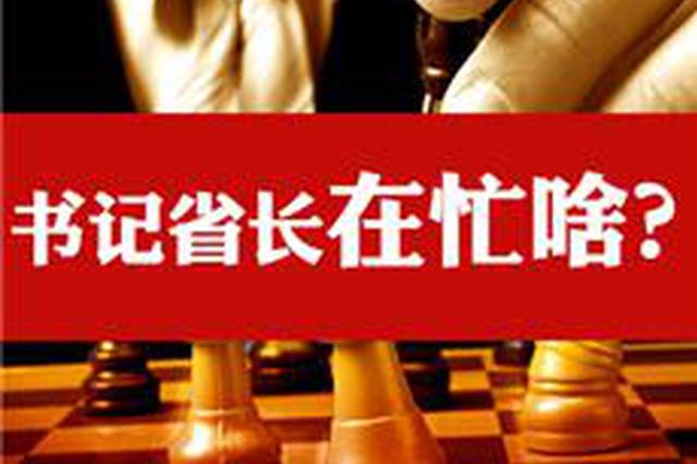 吴政隆看望慰问坚守岗位的一线劳动者