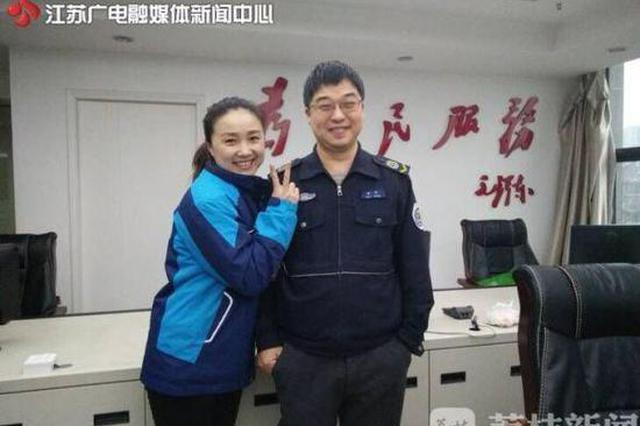 """南京一对年轻夫妻坚守岗位 守护着120急救""""生命线"""""""