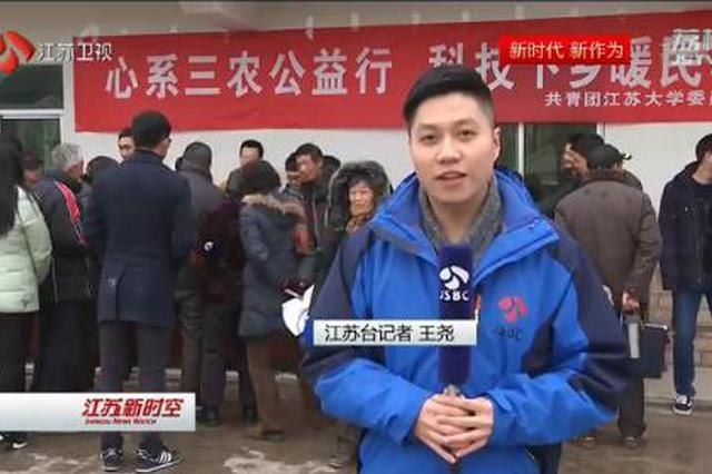 """新时代新气象新作为 江苏""""三下乡""""活动助推乡村振兴"""
