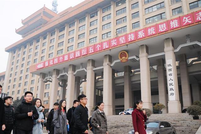 权威发布!新一届江苏省政府领导工作分工
