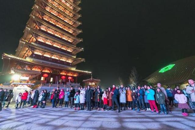 6500名市民到牛首山撞钟祈福 倾听新年第一声钟响