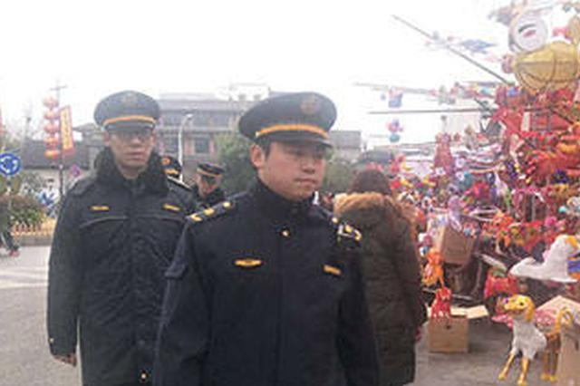 春节值守|南京一城管队员:孩子未满月 却坚持上岗