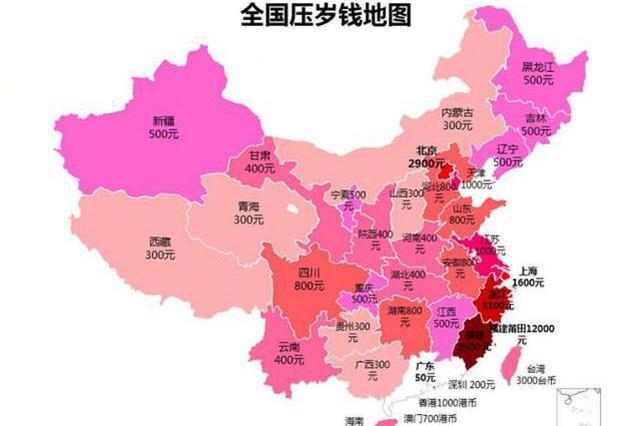 """""""全国压岁钱地图""""爆红 江苏压岁钱远超广东"""