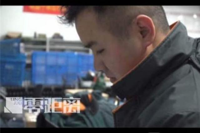 快递小哥每天往返南京和滁州 1年行程可绕地球1圈