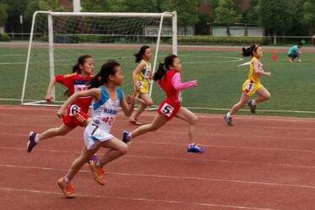 江苏9部门联合发文:让学生熟练掌握一至二项运动技能
