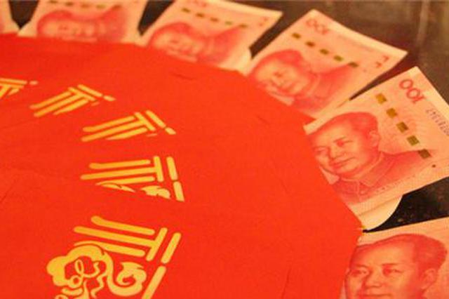 """春节红包是中国""""私人订制""""?看这些国家的套路"""