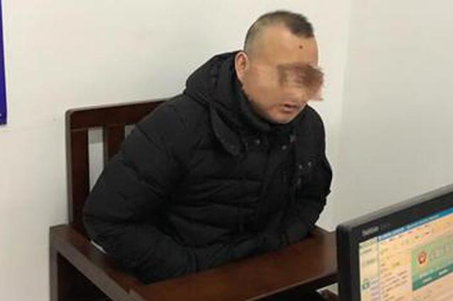 """四川一""""会所主管""""涉嫌组织卖淫罪 扬州火车站被擒"""