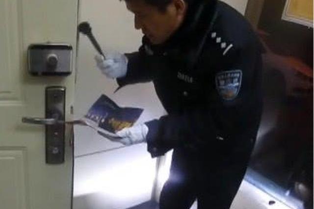 男子凌晨持菜刀撬盗ATM机 忙活1小时啥都没干成