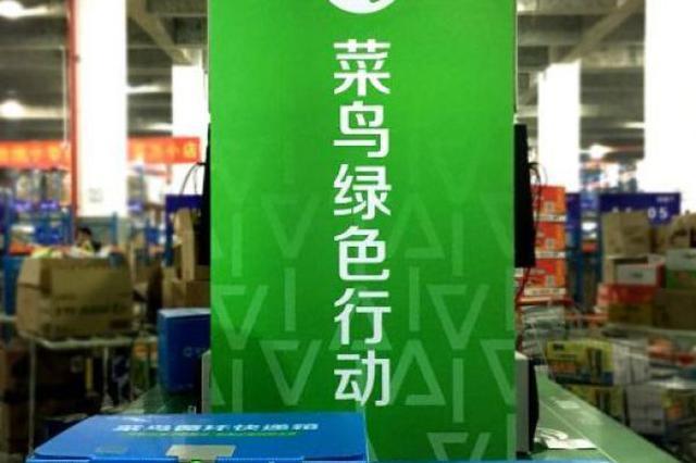"""快递包装""""国标""""出台 塑料薄膜包装厚度要求""""减量化"""""""