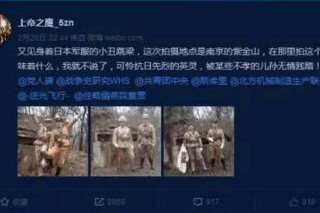 两男子穿日本军服在抗战遗址前摆拍 纪念馆发声