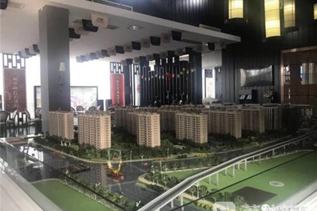 今年南京预计将有191家楼盘开盘 现房销售是热点