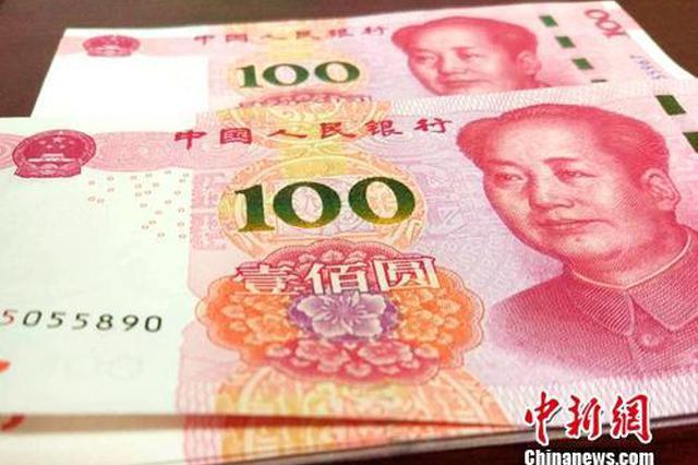 江苏等省份人均可支配收入超全国水平 上海居首位