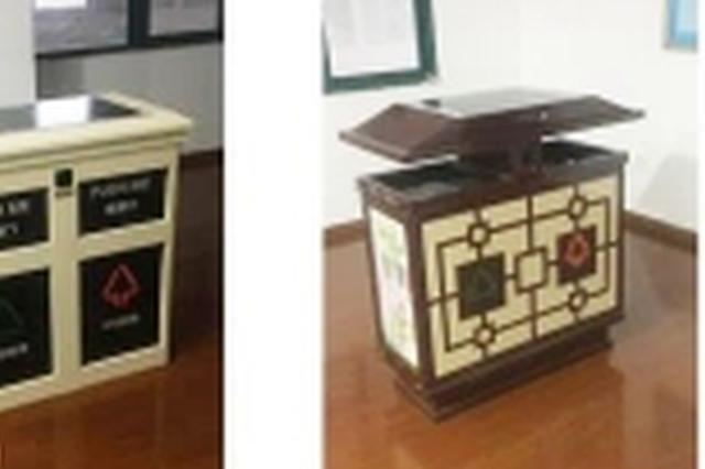 扬州将投放智能垃圾桶 既能WiFi上网还能定位