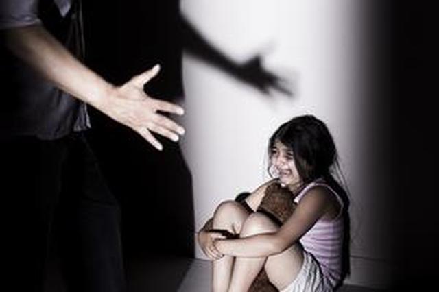无锡设立全国首笔反家暴救助金 用于救助家暴受害人