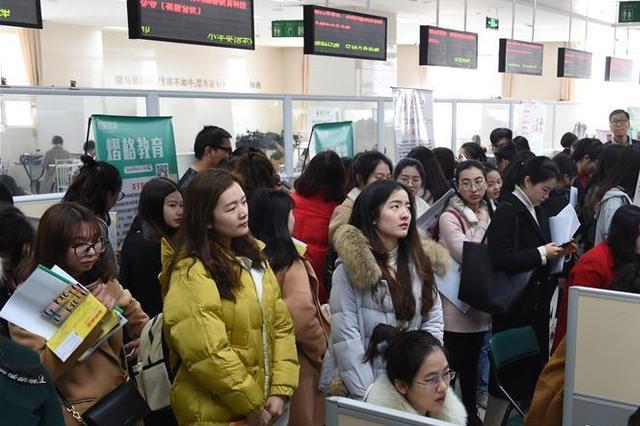 周六南京举办大型公益招聘 提供5万多个岗位
