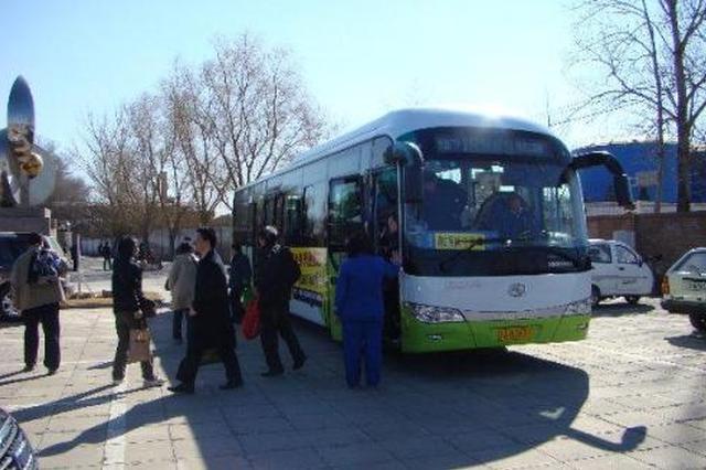 南京开通清明公交扫墓专线 市民可选择错峰祭扫