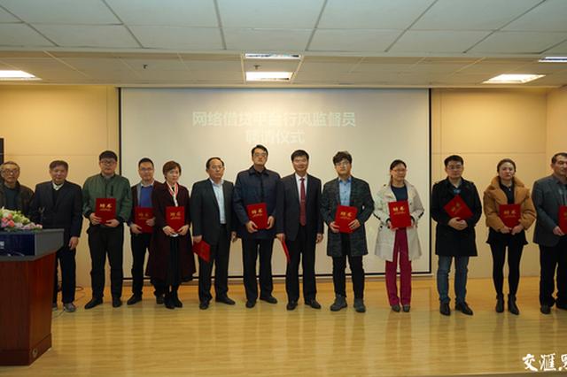 江苏开辟全国首个互联网金融消费者权益服务通道