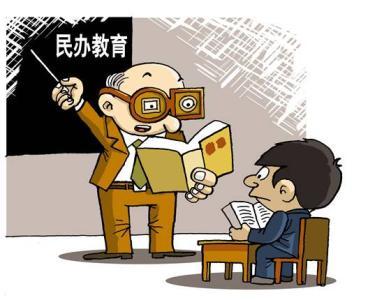 """江苏公办中小学""""名校长"""" 开始频频牵手民办教育"""
